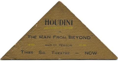 c houdini
