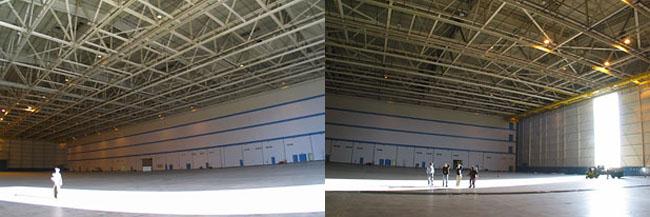 o terminal hangar