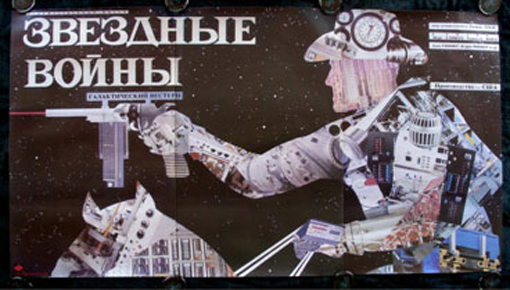 star wars russia